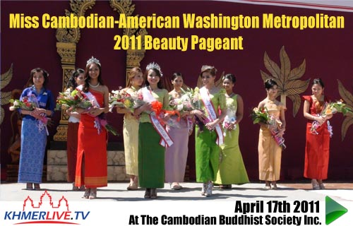 Miss Cambodian-American Washington Metropolitan 2011 Beauty Pageant at The Cambodian Buddhist Society in Silver Spring, MD, USA
